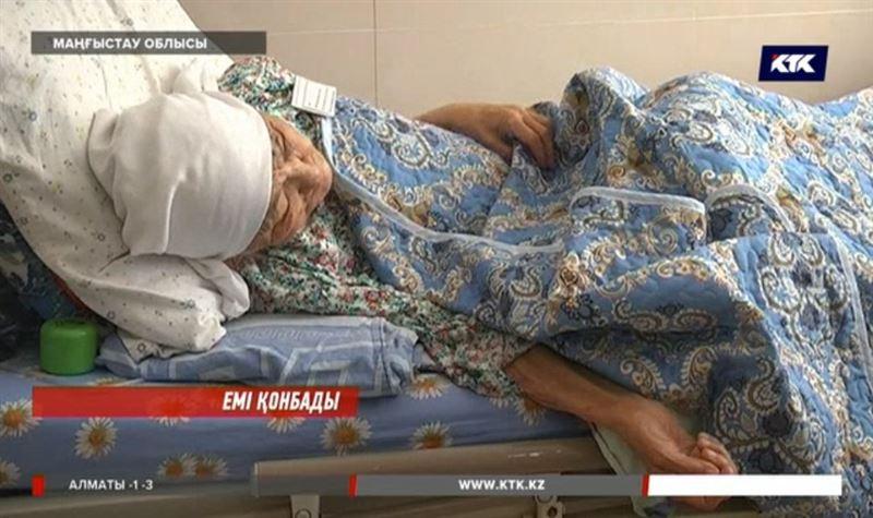 Маңғыстау облысында емші 85 жастағы зейнеткерді ауруханадан бір-ақ шығарды
