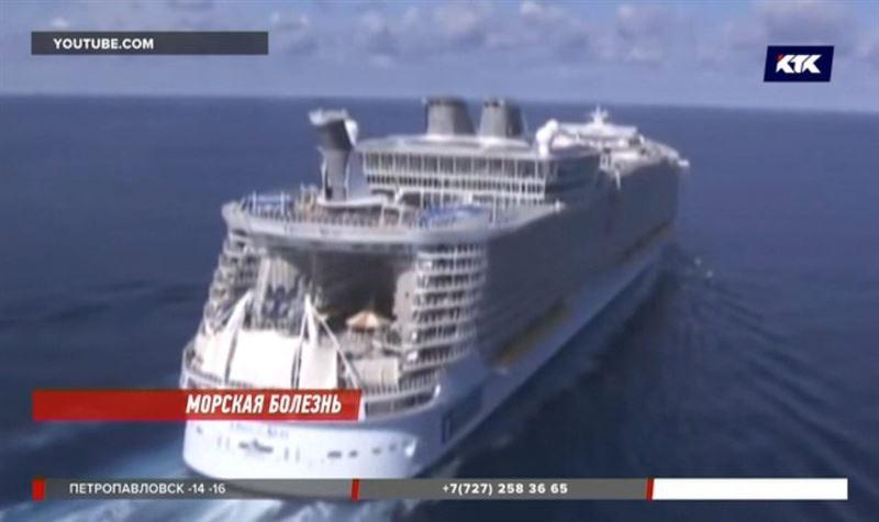 Из-за вируса на круизном лайнере изолировали 9 тысяч человек