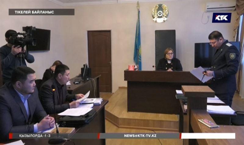 Бергей Рысқалиев пен оның сыбайластары жеген 43 миллиард бюджетке қайтарылған