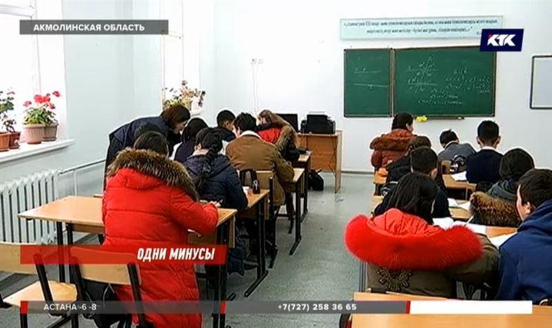 В январе выяснилось, что школа под Астаной не готова к зиме