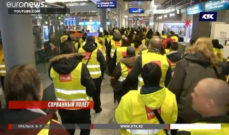 Казахстанцы не смогли вылететь в Германию из-за забастовки в аэропортах