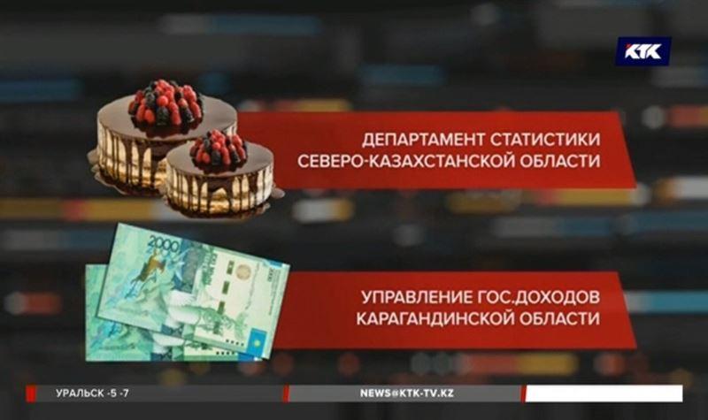 Под Новый год чиновникам дарили часы, ручки и торты
