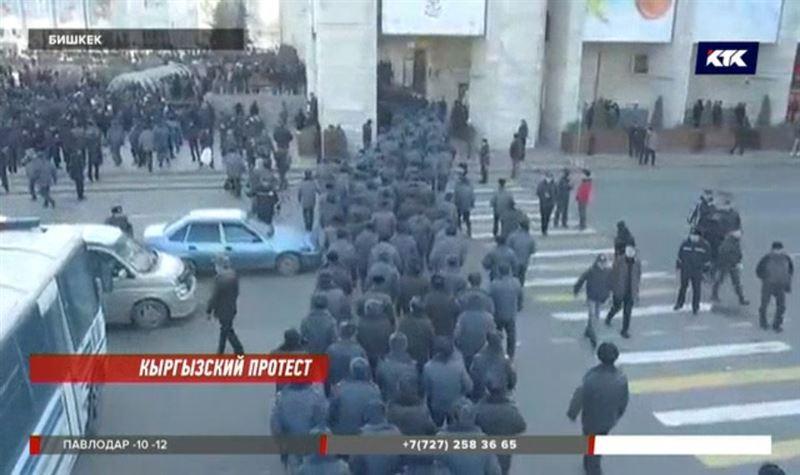 В Бишкеке полицейским прошлось разгонять митингующих