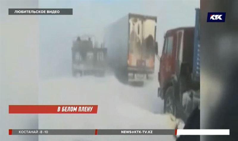 Более полутора суток провели в снежном плену 700 казахстанцев