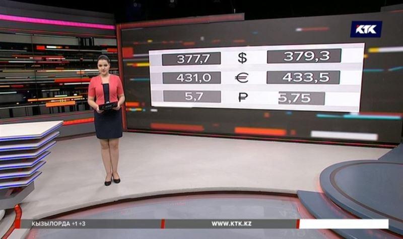 «Никто не видит курса выше 410 тенге за доллар» - зампред правления KASE