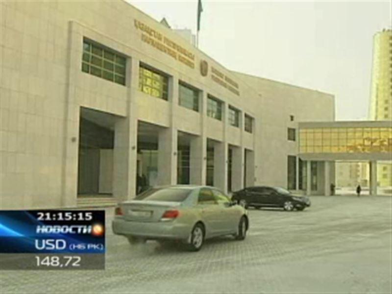 В Казахстане обнародован рейтинг министерств