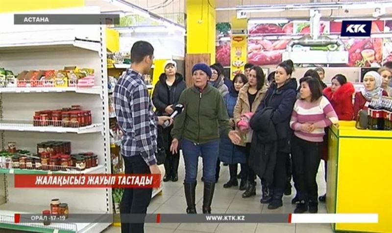 Астанада сатушылар тура супермаркет ішінде наразылық білдірді