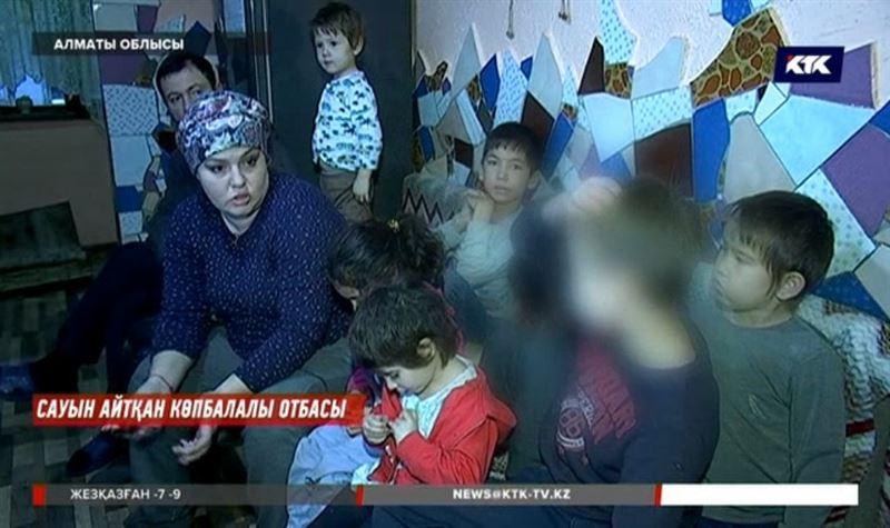 Алматы облысында 19 баланы бағып-қағып отырған отбасы мұңын айтты