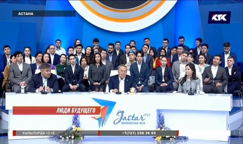 Назарбаев просит правительство и олигархов помогать молодёжи