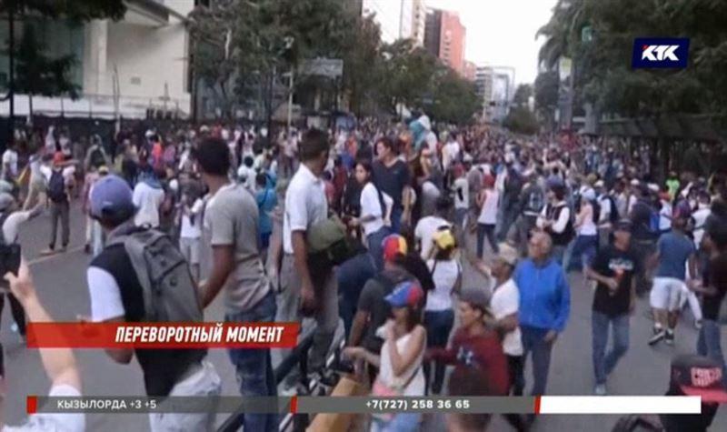 Как кризис в Венесуэле коснется Казахстана