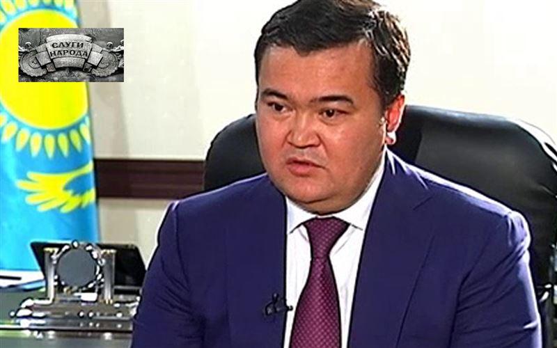 Женис Касымбек, министр индустрии и инфраструктурного развития