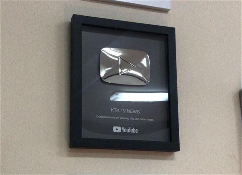 Телеканал КТК стал обладателем трех кнопок YouTube