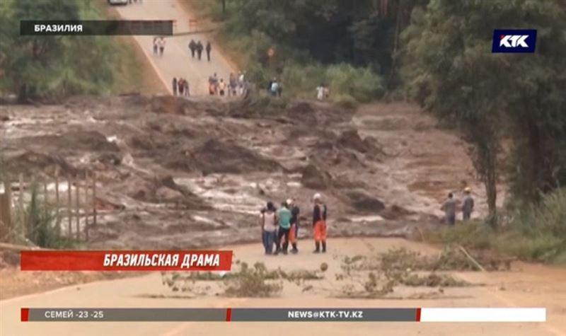 В Бразилии грязевой поток унес сотни людей