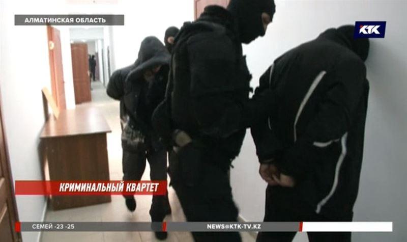 Воровская банда несколько лет орудовала в Алматинской области