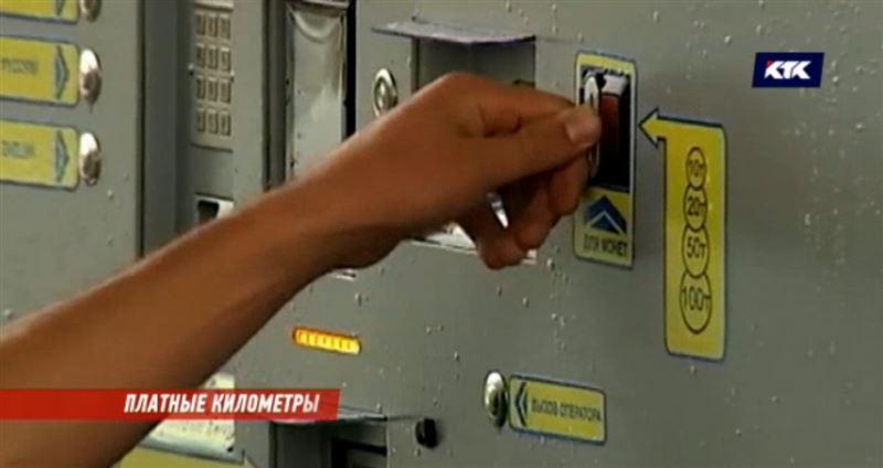 Как работают платные дороги в Казахстане