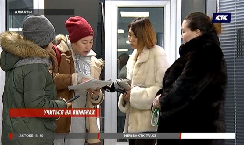Казахстанцы, оплатившие учебу в Китае, штурмуют образовательный центр