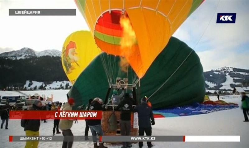 Надшвейцарскими Альпами взмыли воздушные шары