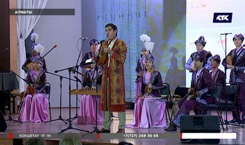 Алматинцы насладились народными мелодиями