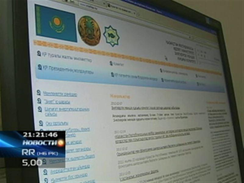 Казахстанские хакеры начали атаку на правительство