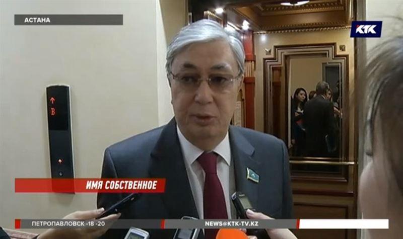 Токаев про переименование Казахстана: «Нет никакого смысла и никакого основания»