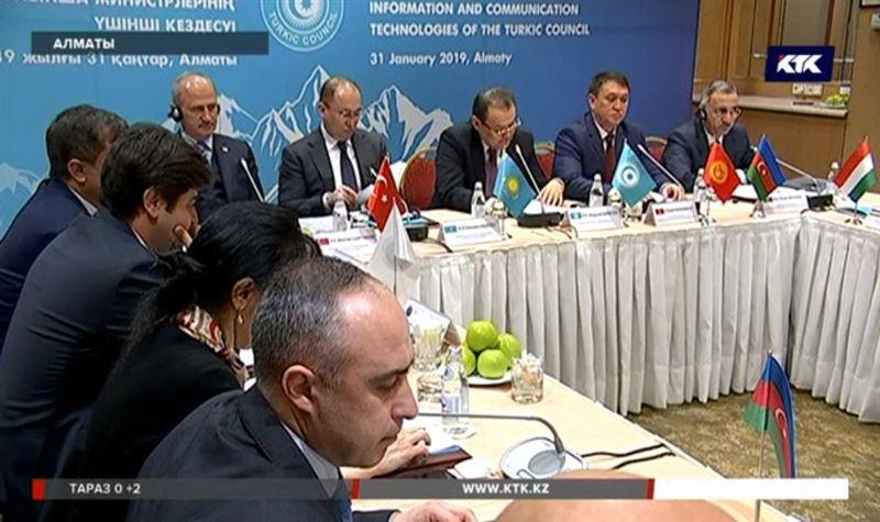 Сократить цифровое отставание договорились министры коммуникаций