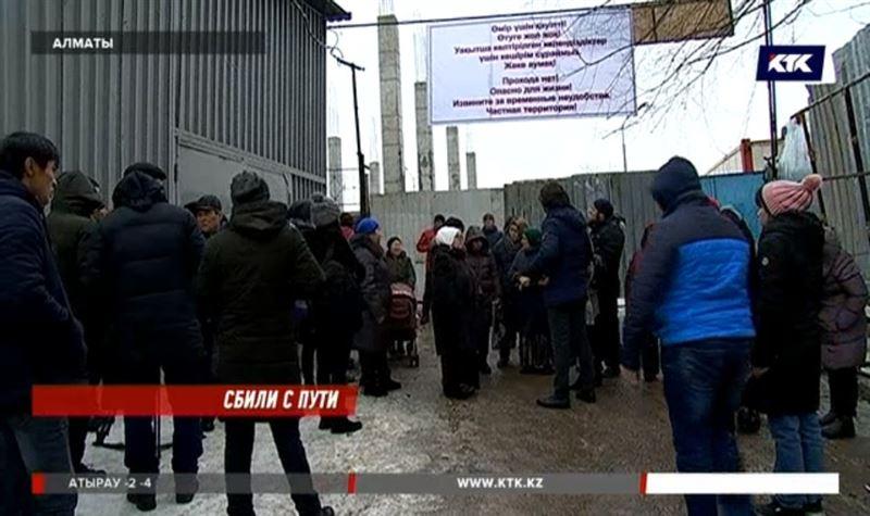 Частный сектор Алматы отрезала от города большая стройка