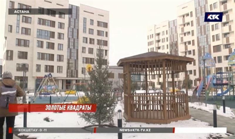 Изменили условия продажи квартир,расположенных в зоне EXPO