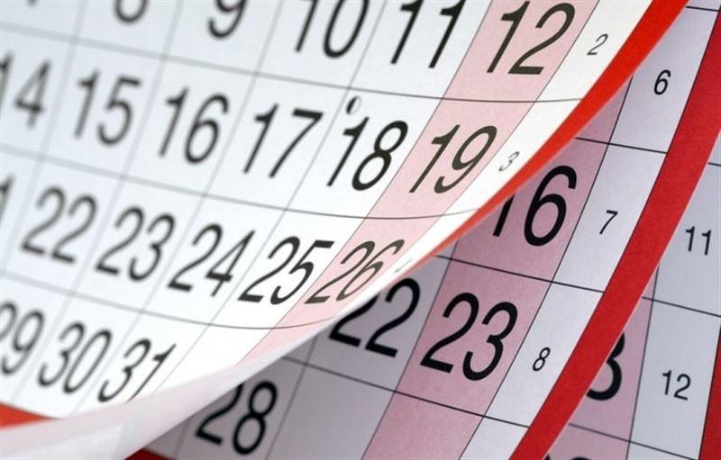 Сколько дней будут отдыхать казахстанцы в марте