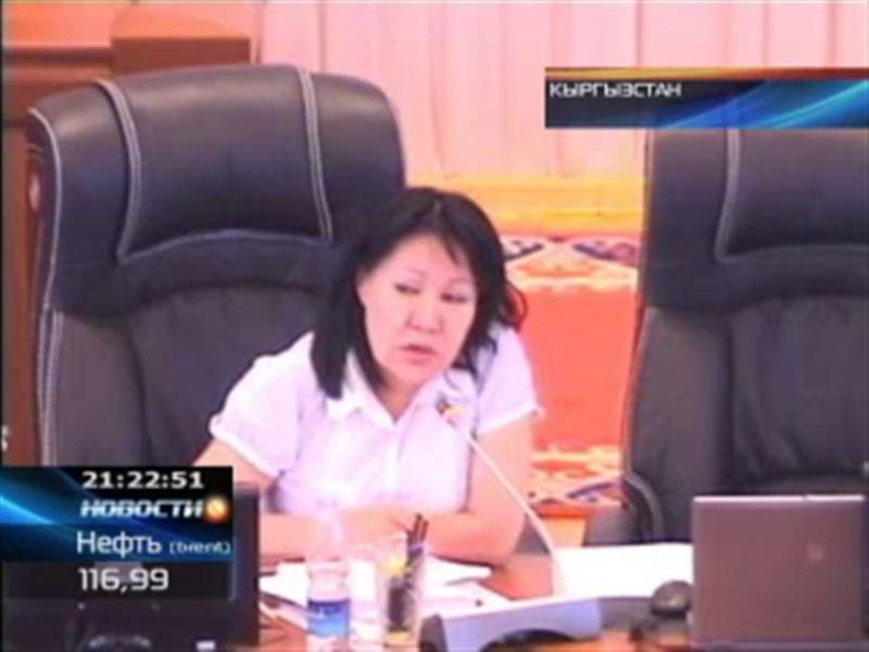 Члены Жогорку Кенеша опять хотят вернуть  казахстанские пансионаты в собственность Кыргызстана