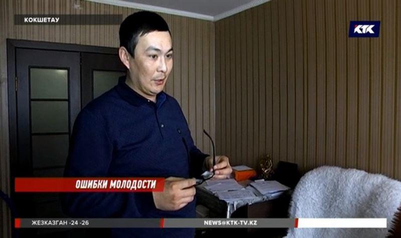 Оралман прожил в Казахстане 16 лет и еще не стал его гражданином