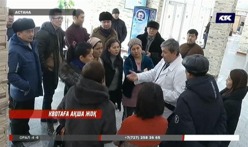 Астанаға бауырын ауыстыруға келген науқастар даладақалды