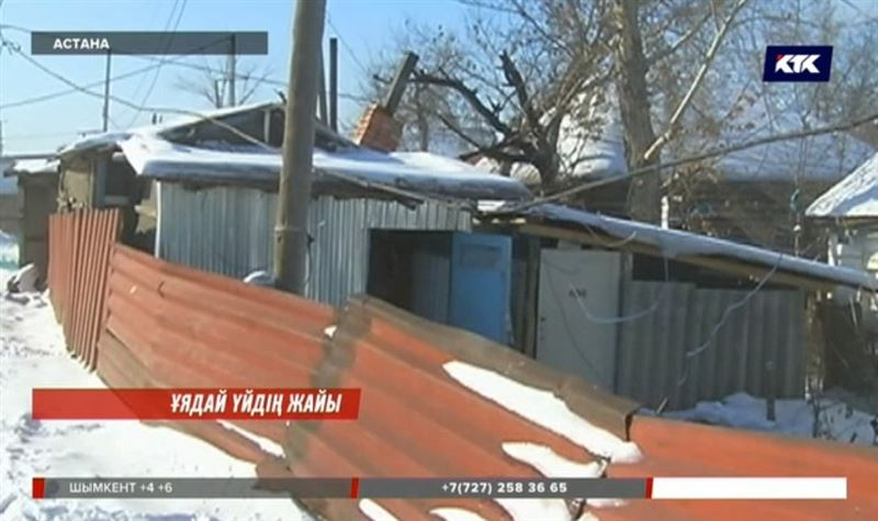 Астананың шетіндегі ескі үйлер мен сарайлардың жай-күйі тексерілмек
