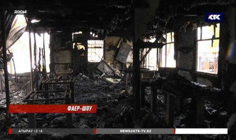 Ночной клуб в Уральске сгорел по халатности слесаря