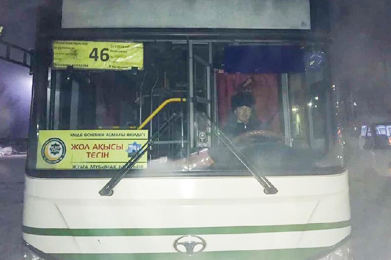 Өскеменде аязды күні тегін автобус шықты