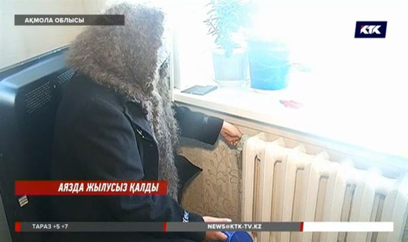 Астана іргесіндегі ауыл жұрты пәтерлерінде тоңып отыр
