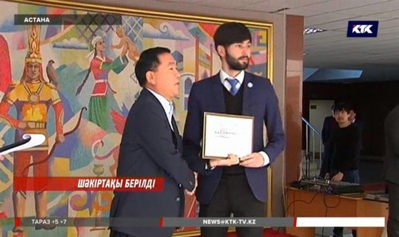 Астанада бір топ студентке шәкіртақы берілді