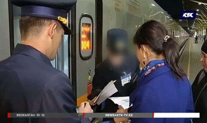 Десятки сотрудников «Казахстан темир жолы» попались на взятках