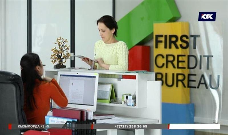 Плохая кредитная история может помешать при приёме на работу – «Большие новости» расскажут