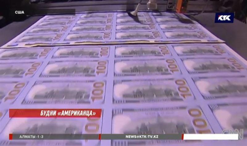 В Америке изымают доллары, рынки лихорадит