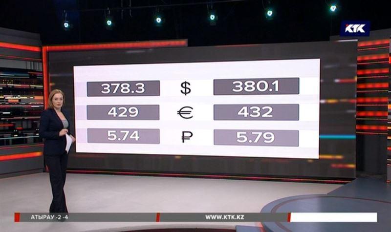 Тенге снова уступил доллару