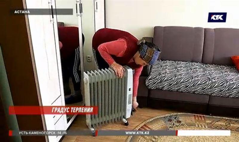 Многоквартирные дома под Астаной остались без отопления