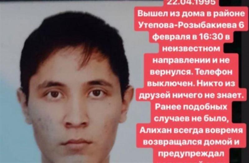 24 жастағы жігіт Алматыда жұмбақ жағдайда жоғалып кетті