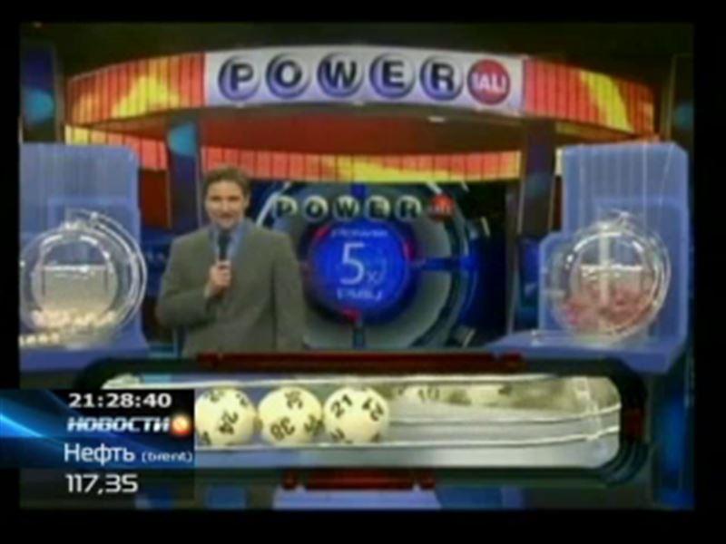 В США ищут победителя лотереи