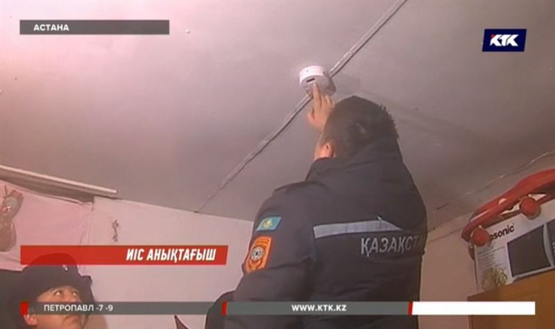 Алматы мен Астанада ыстың мөлшерін анықтайтын құрылғылар орнатылып жатыр