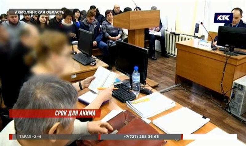 Экс-аким получил за убийство односельчанина 8 с половиной лет