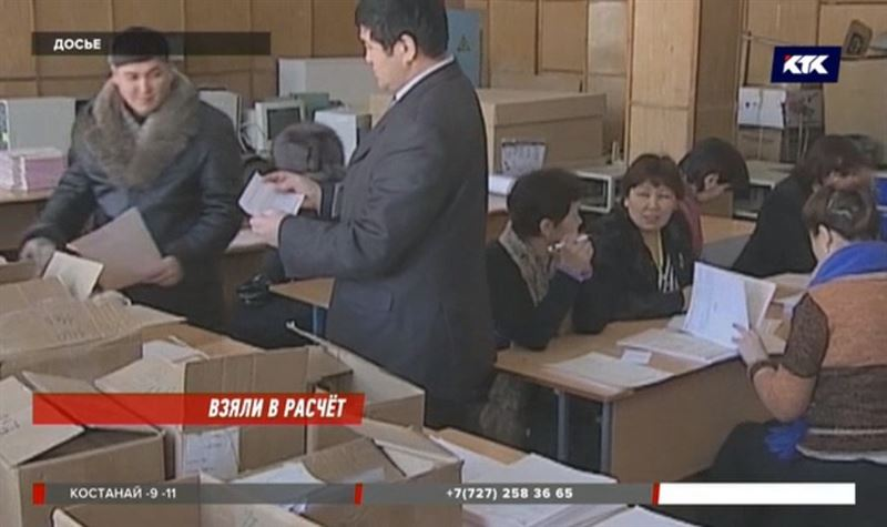 Казахстанцев пересчитают в 2020