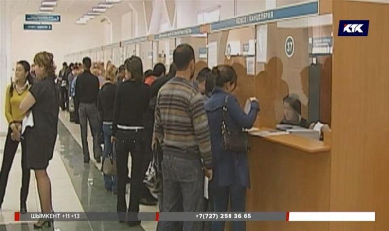 Долги по налогам простят казахстанцам