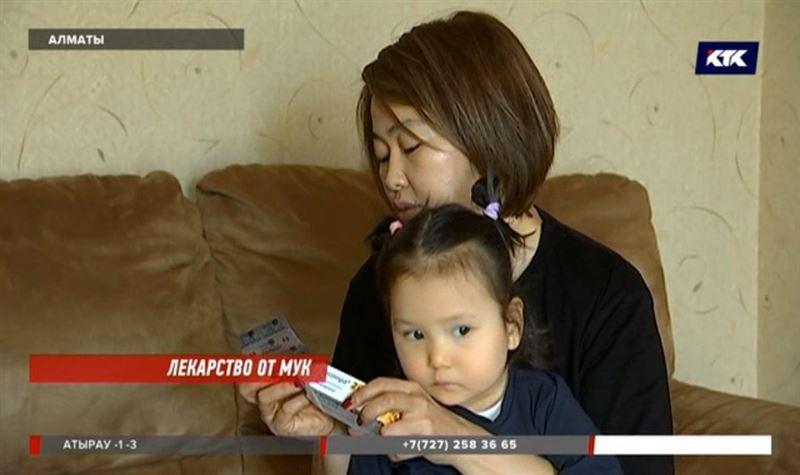 Родителям детей-эпилептиков приходится заказывать лекарства за границей