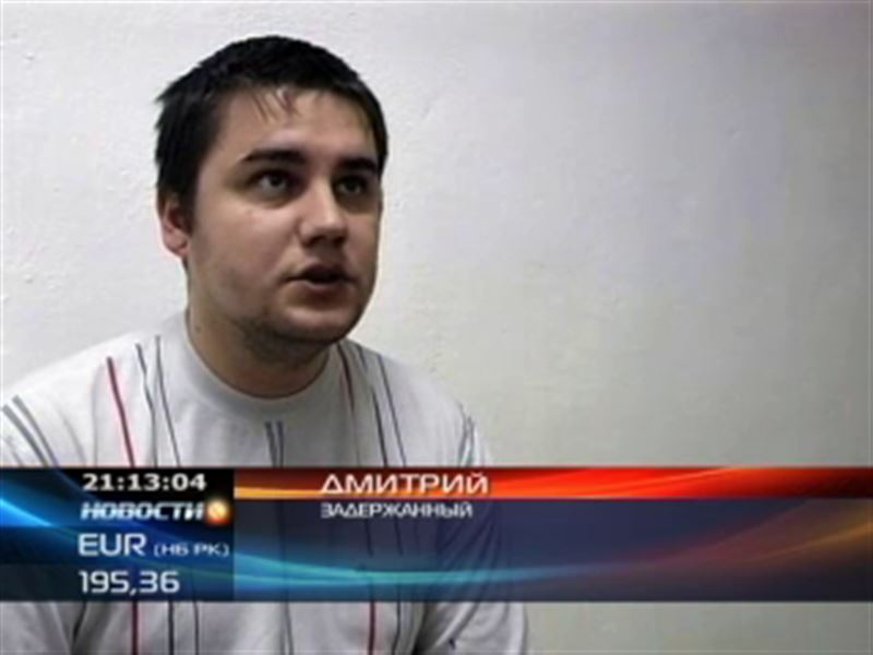 Хакер из Петропавловска обокрал граждан США