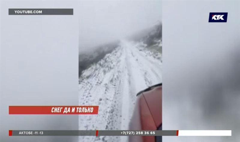 На Гавайях неожиданно выпал снег